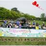 용산가족공원으로 봄나들이 다녀왔습니다.