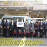 한국은행 지원차량전달