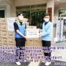 청량리 전동차 '사랑의 기적소리단' 기관방문